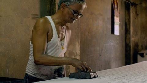 Block Printing - A traditional woodblock printing artist at work